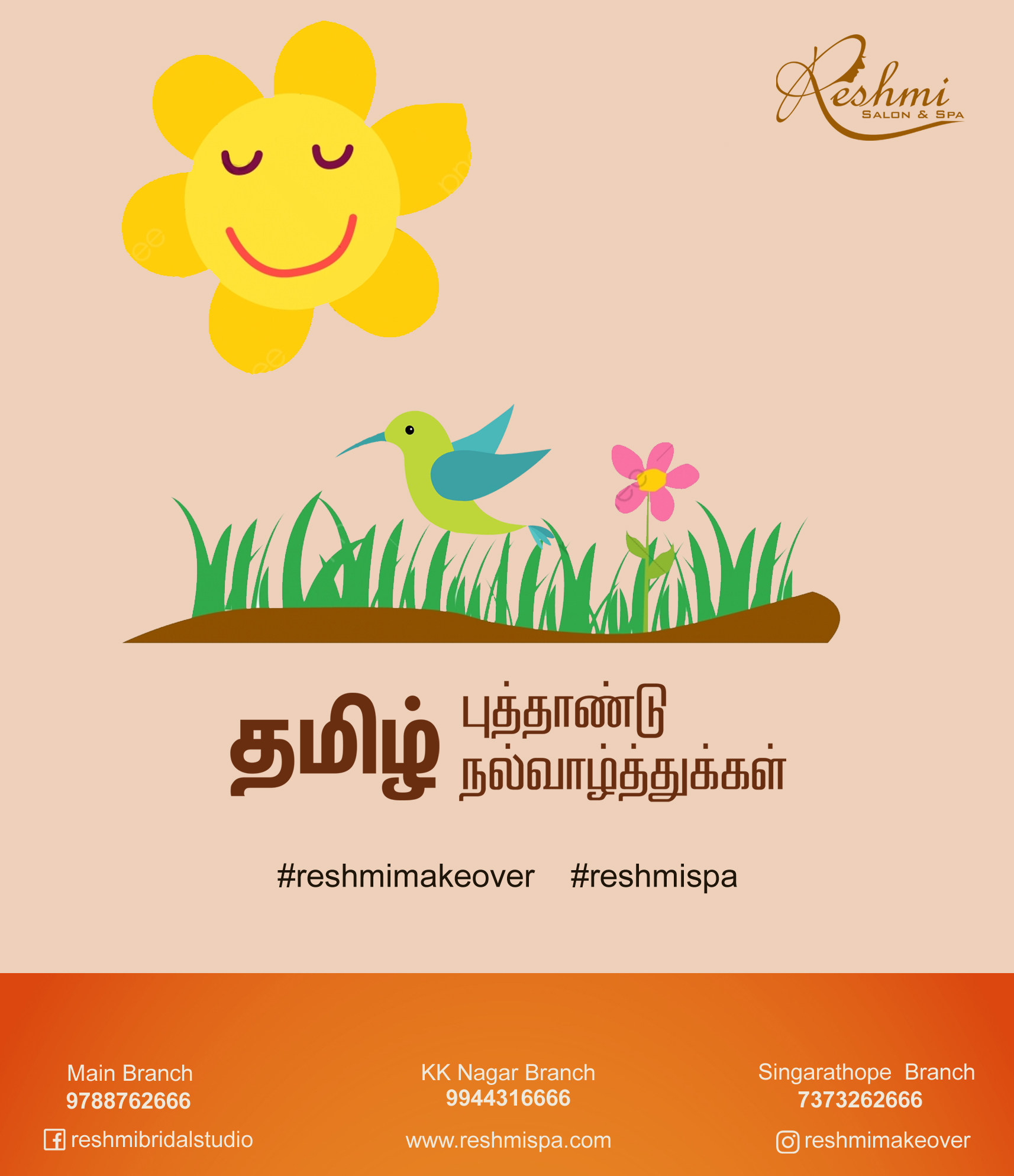 Happy and Prosperous Tamil new year
